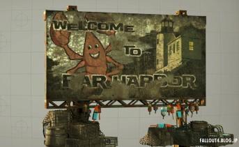 DLC「Far Harbor」ファーストインプレッション、ワークショップの追加コンテンツ
