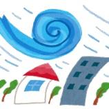 『「台風18号」 情報です 』の画像