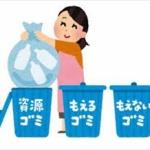 twitter夫「ゴミ出し、子供の保育園送り等はやってます」妻「物体運んでるだけ」→7000RTwwww