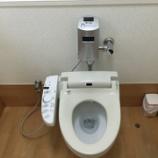 『兵庫県川西市 トイレの流れが悪い -汚水桝排管つまり-』の画像
