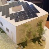 『薩摩川内市×UDS スマートハウスを活用したフューチャーセンター創り』の画像