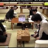 『藤井聡太七段、順位戦で無傷の16連勝 、C級1組で負けなしの6連勝』の画像