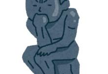 【奈良・橿原市アパート放火殺人事件】竹株脩容疑者を自宅への放火と山岡直樹さん殺害容疑で再逮捕