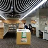 『【山田】 山田駅前図書館』の画像