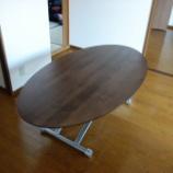 『高松市にestic・SPIGAのX-LIFT昇降テーブル・XMW-LF-D160WNを納品』の画像