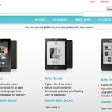 『楽天がカナダの電子書籍事業者を236億円で買収 世界規模でAmazonに対抗【湯川】』の画像