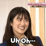 『【乃木坂46】樋口日奈、いやらしい目つきをしてしまうwwwwww『Uh Oh・・・』』の画像