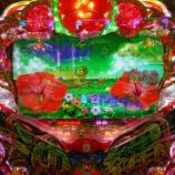 『2月13日 マルハン小岩』の画像