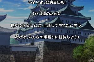 【グリマス】大阪公演ミニイベント ショートストーリー