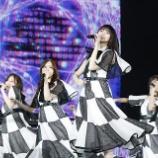 『上海ライブ2019の記事がきてますよ! 写真もいっぱい!【乃木坂46】』の画像
