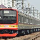 『【10M2T消滅!!】205系武蔵野線M62編成、編成組替え(12月24日)』の画像