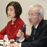『大塚家具がヤマダ電機の傘下に 大塚久美子社長は責任取らず続投へ』の画像
