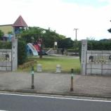 『垂水鉄道記念公園』の画像