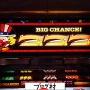 【ジャグラー】【ハナハナ】明日の据え置き狙い・上げ狙い台情報[2019/11/12]