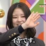 『欅坂46鈴本美愉、アイドル的な笑顔を完全拒否!笑』の画像