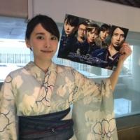 新垣結衣の浴衣姿がかわいい 「日本一浴衣の似合う女性」との声