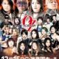 12/15後楽園ホール大会対戦カード②!  ■8人タッグマッ...