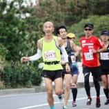 『湘南国際マラソン参戦記(PB更新記念)とし』の画像