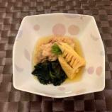 『鶏肉入り若竹煮』の画像