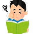 【悲報】東大生もレベル低下 日本人の『国語力』が低下し続ける原因とは?
