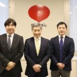『\学び多き1日/富士市産業支援センターf-Biz小出センター長来関』の画像