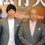 【訃報】海老蔵の父・市川團十郎が死亡