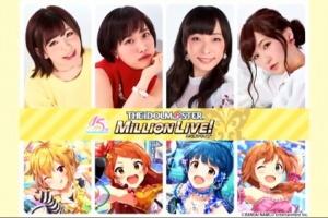 【ミリオンライブ】GYAO!で「リスアニ!LIVE 2021」が無料配信中!