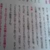 大島優子「AKB10周年までは居るつもり」