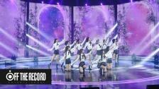 IZ*ONE「ENOZI Cam」EP.100公開