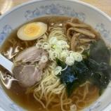 『【ラーメン屋:ラーメン】満州ラーメンと餃子⇒やっぱ普通w』の画像