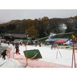 『軽井沢初滑りキャンプ&オープニングRCキャンプ1期』の画像