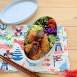 『粒マスタード入りチキンカツのお弁当』の画像