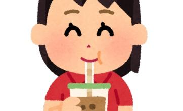 極太ストローでタピオカミルクティーを飲んだ結果wwwwwww