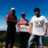 『登った山々 1』の画像