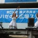 2013年 第40回藤沢市民まつり その9(ハーラウ・ナーレフアオラカの5)