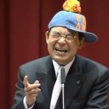 『【ニュース】阿蘇市の市長、成人式でファンモン熱唱クソワロタwwwwwww』の画像