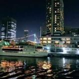 『伊豆大島でのおしごと』の画像