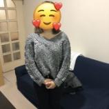 『本日のAV女優応募面接@アールプロモーション』の画像