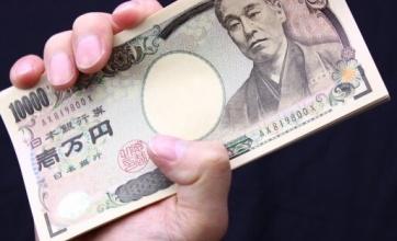 【泣いた】ボーナス出なかったけど、社長がお年玉と言って1万円くれた話
