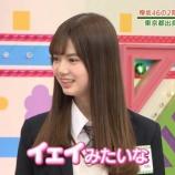 『ポンコツの予感?欅坂46 2期生松平璃子がヤバすぎる!笑【欅って、書けない?】』の画像