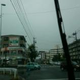 『雨ですねー』の画像