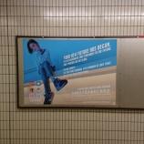 『【元乃木坂46】美しい・・・中田花奈、乃木坂駅に降臨!!!!!!キタ━━━━(゚∀゚)━━━━!!!』の画像