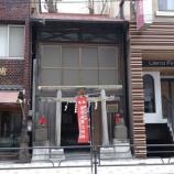 『【東京観光】ビルに挟まれ通り過ごしそうな!箭弓稲荷神社』の画像