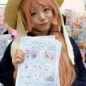 コミックマーケット95【2018年冬コミケ】その48(米田マイ)