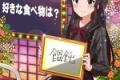 【ミリマスSS】未来「静香ちゃんは饂飩食べるの禁止!」