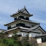 『いつか行きたい日本の名所 白河小峰城』の画像