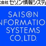 『エフィッシモキャピタルマネージメント立花証券注文セゾン情報システムズ(9640)』の画像