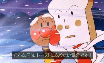 【悲報】食パンマン