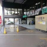 『3号線店 工事の状況』の画像