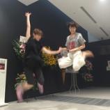 『【乃木坂46】衛藤美彩 更に凄いジャンプを見せつけるwwww』の画像
